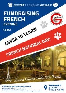 საქველმოქმედო ფრანგული საღამო